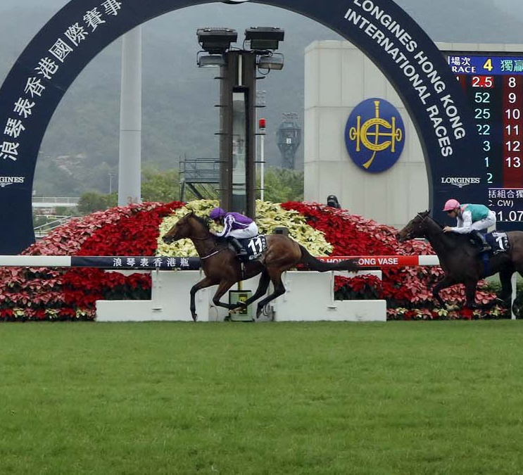 Highland Reel For Ireland And Obrien In Longines Hong Kong Vase